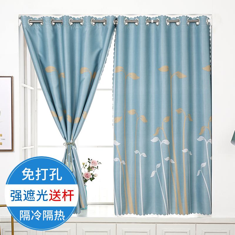 遮光卧室送伸缩杆打孔简易小飘窗帘好用吗