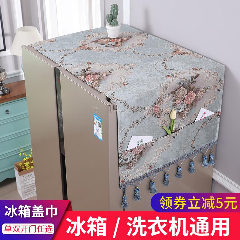 Накидки на холодильник Артикул 593127798281