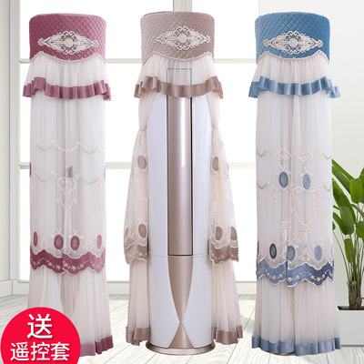 Air conditioning cover set cabinet machine circular cylindrical Gree Oaks Haier Hisense Midea vertical dust cover does not take when booting