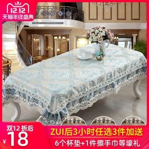 欧式桌布布艺餐桌布圆桌台布长方形桌旗田园茶几布冰箱罩多用盖巾