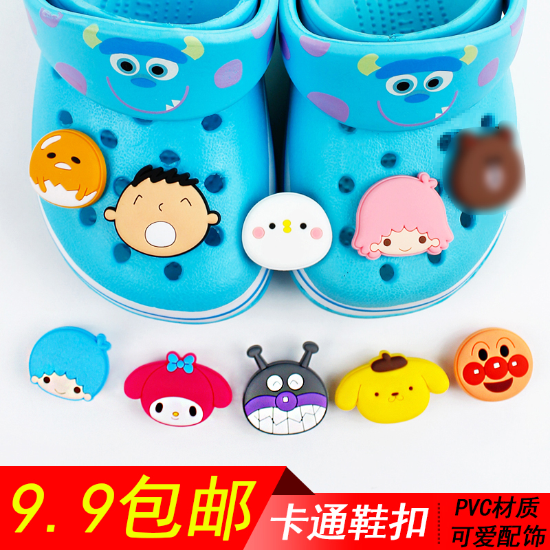 Childrens cave shoes partner mens and womens cartoon shoes fancy shoes buckle beach shoes sandals removable shoe accessories accessories on shoes