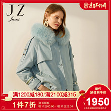 Juzui / Jiuzi women's wear 2019 winter new detachable fox hair collar Rex rabbit hair inner class overcome women's coat