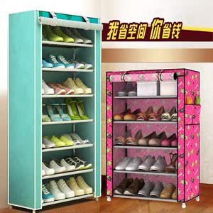 【天天特价】简易多层组装鞋柜单排可拆卸防尘鞋架门厅宿舍小鞋架
