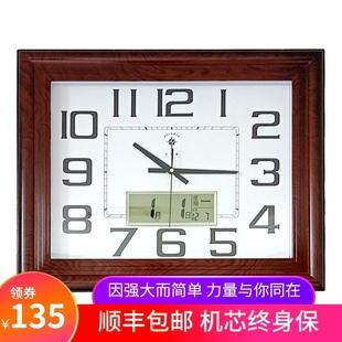 北极星超大尺寸挂钟长方形中式 时钟客厅静音办公万年历家用石英钟
