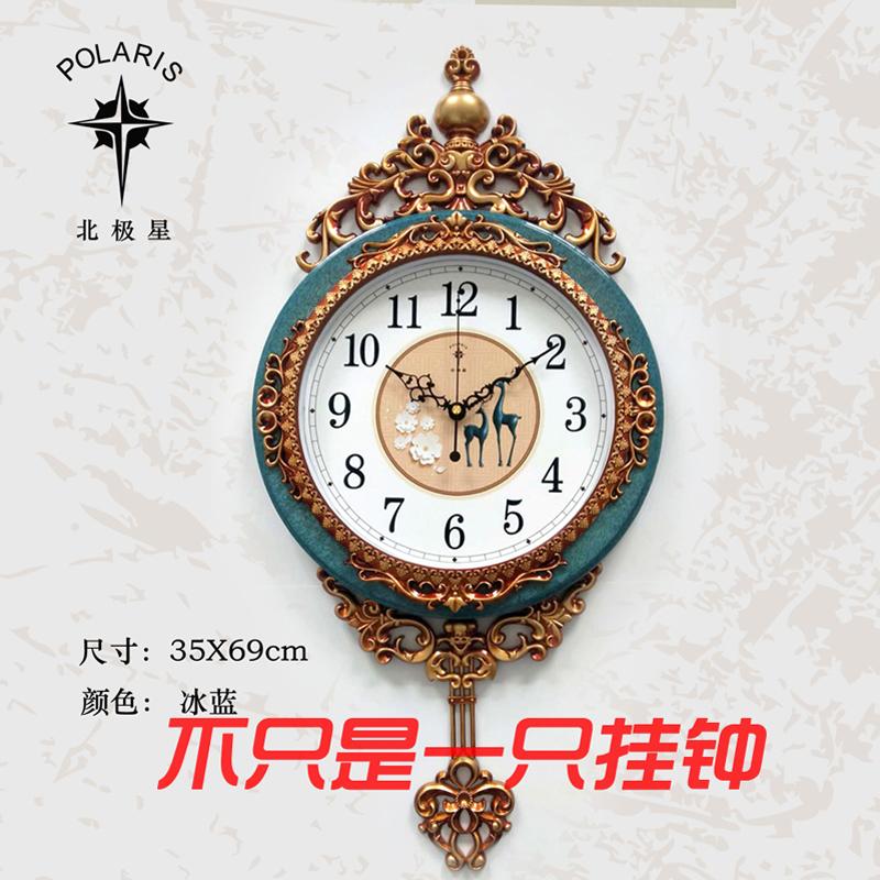 Часы на стену Артикул 598615774280