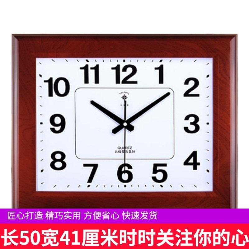 北极星超大客厅挂钟24英寸简约办公石英钟静音会议室大厅电子钟表 Изображение 1