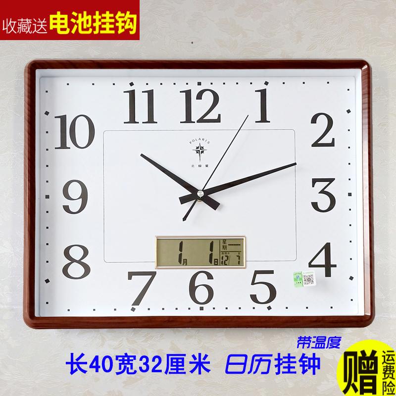 Часы на стену Артикул 26102968894
