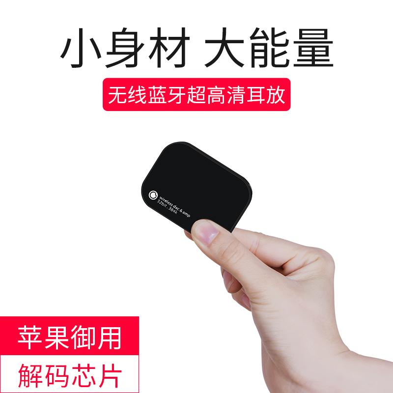 GGMM 耳放蓝牙耳放无线耳机解码器一体机苹果iphone手机hifi发烧高清aptx便携数字放大器安卓type-c音频接收