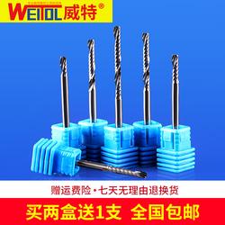 威特钨钢3.175毫米单刃螺旋铣刀亚克力PVC切割数控电脑雕刻机刀具
