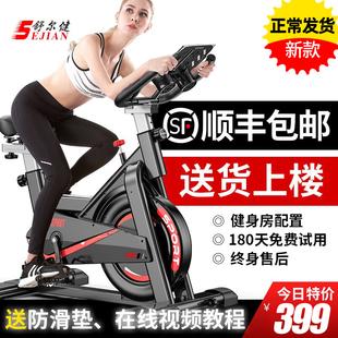 舒尔健动感单车超静音家用健身车室内运动脚踏自行车减肥健身器材