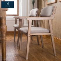 简宜现代简约餐椅北欧实木椅子餐厅扶手休闲靠背椅家用电脑书桌椅