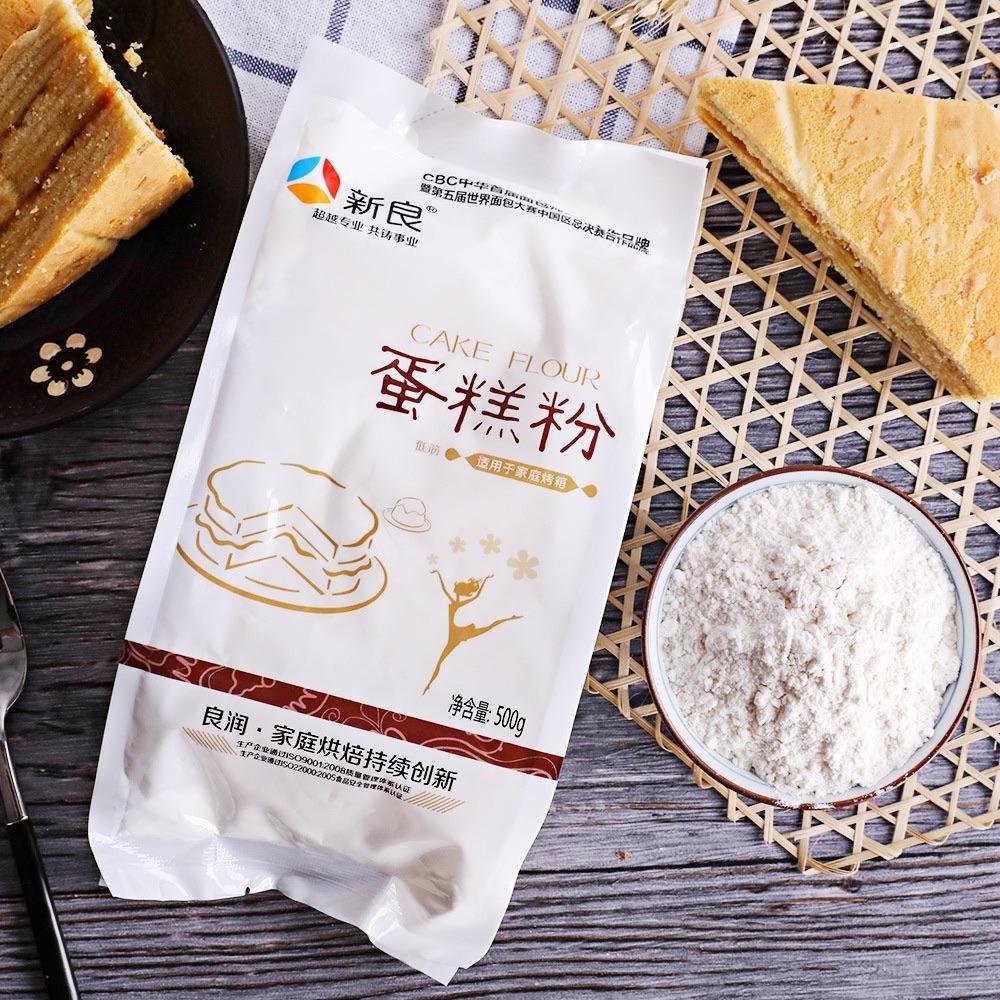 Rainbow bakery raw materials Xinliang cake powder low gluten flour 500g biscuit cake materials