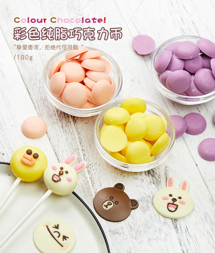 Rainbow bakery raw materials thousands of words colorful pure cocoa butter chocolate coin decoration with 5 bags