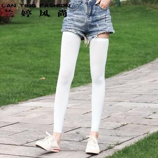 夏季防晒腿套冰丝脚套男女腿袖运动户外跑步护腿冰凉护膝美腿袜套