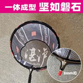 湛瀘精工超輕競技黑坑抄網頭鈦合金拉鏈網布可更換抄網兜防掛速干圖片