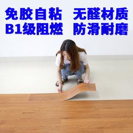 地板革PVC地板自粘地板胶加厚耐磨防水免胶地砖贴纸塑胶垫商家用图片
