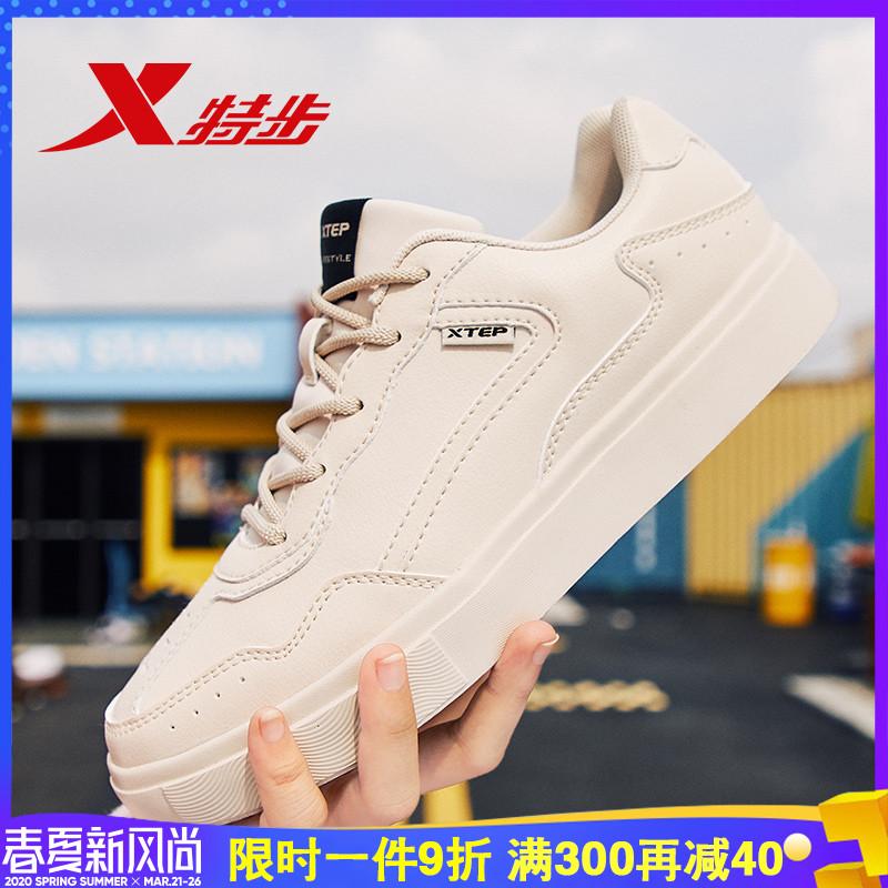 特步板鞋男鞋2020春季新款运动鞋男夏季休闲小白鞋子韩版潮鞋 thumbnail