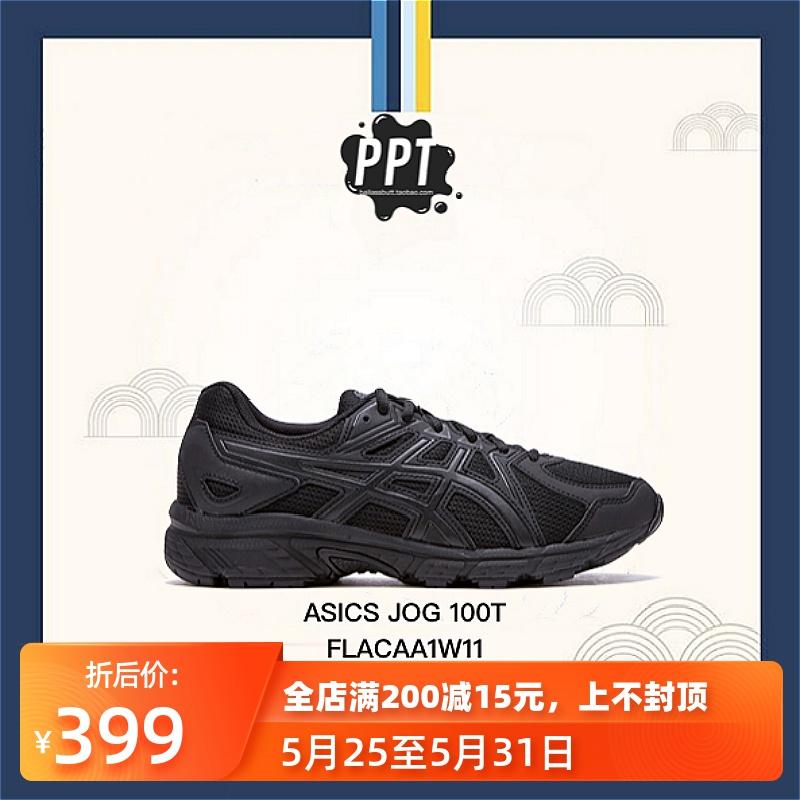 球屁屁的亚瑟士 ASICS JOG 100T 黑武士男女跑步鞋 FLACAA1W11图片