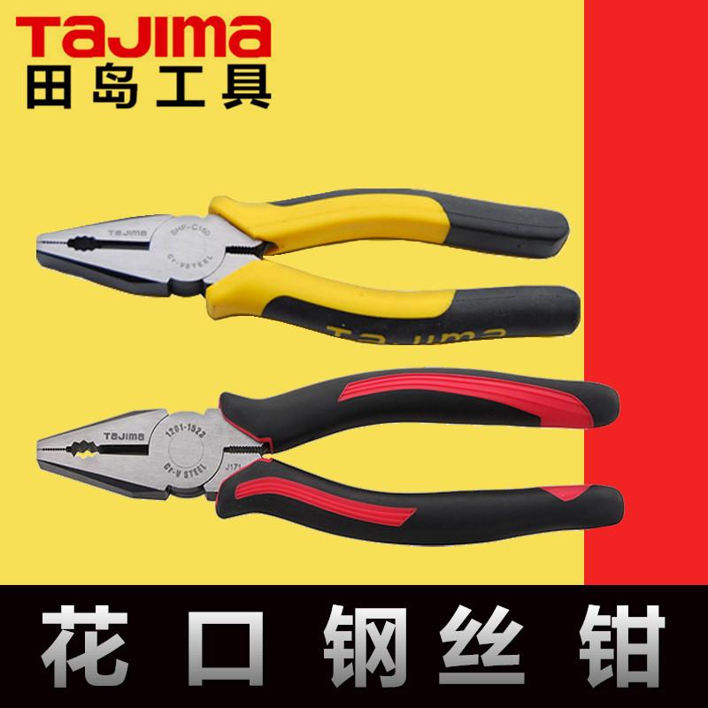 tajima/田岛工具钢丝钳老虎钳断线钳子花齿6寸7寸8寸钳子五金工具