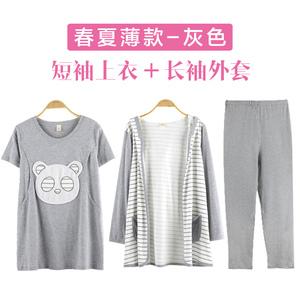 春夏季纯棉月子服产妇三件套外出大码哺乳衣套装喂奶春秋孕妇睡衣
