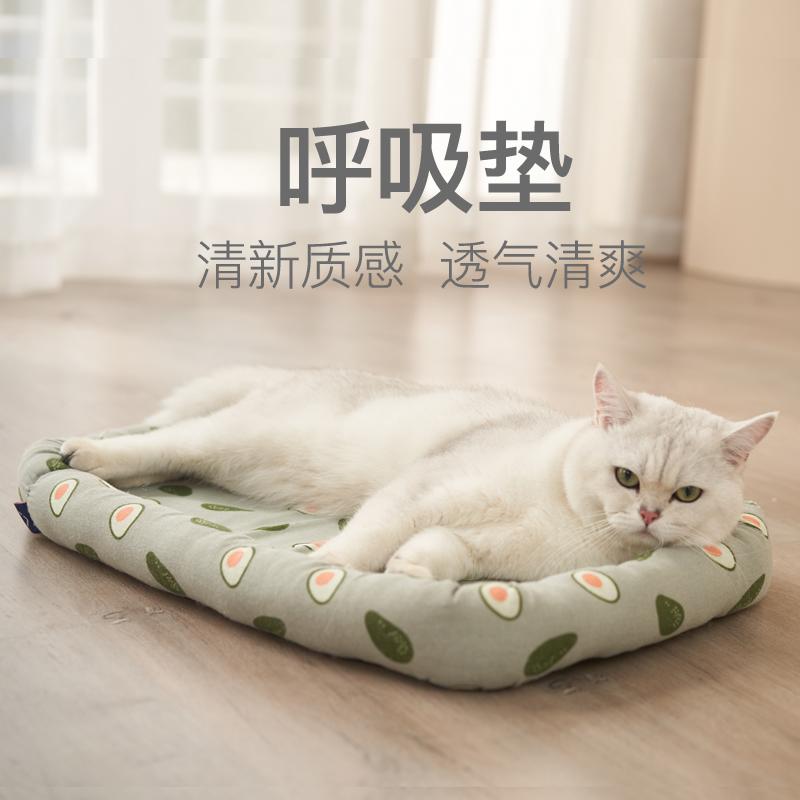 爱宝嘉猫窝猫咪垫宠物小型犬泰迪垫夏季凉窝狗窝夏天凉窝四季通用