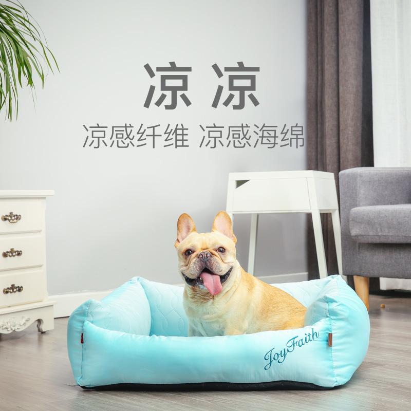 狗窝小狗狗可拆洗深度睡眠中型犬宠物用品猫窝夏天凉窝四季通用