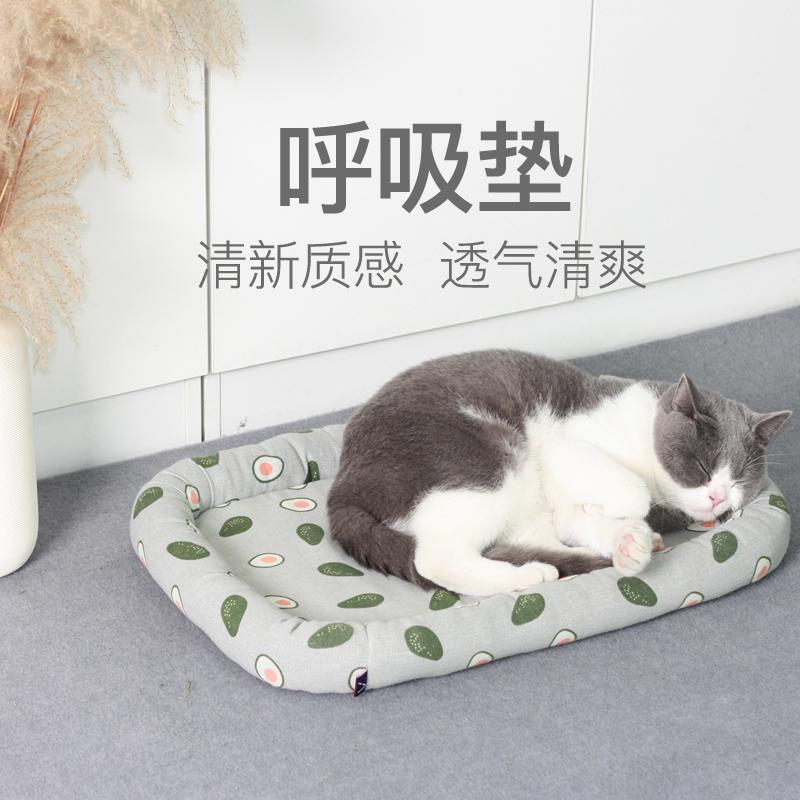 爱宝嘉猫咪垫宠物小型犬泰迪垫猫窝夏季凉窝狗窝夏天凉窝四季通用图片