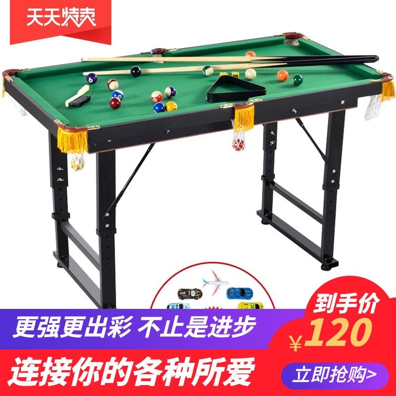 儿童台球桌大号家用折叠斯诺克标准型室内成人小型迷你美式桌球台