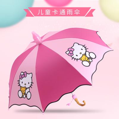 儿童雨伞黑胶防晒遮阳伞男女小孩自动伞幼儿园小学生公主伞宝宝伞