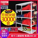 仓储货架家用置物架多层超市仓库展示架铁架子角钢储物架自由组合