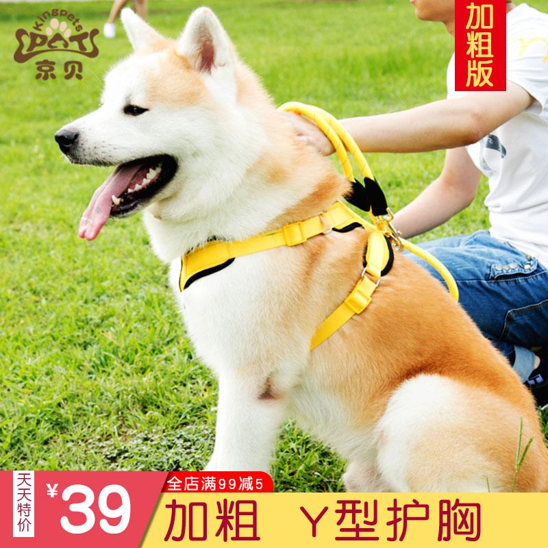 狗狗牵引绳遛狗绳狗链子胸背带中大型犬拉布拉多萨摩耶金毛哈士奇