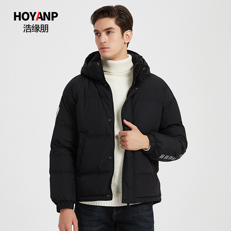 Haoyuanpeng mens down jacket new trend in winter 2019 light short thickened mens warm coat
