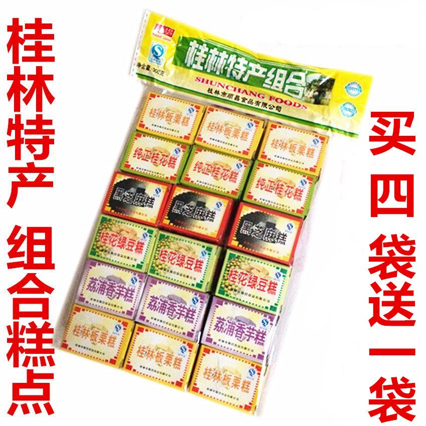 广西桂林特产金顺昌300g组合糕桂花芝麻绿豆板栗香芋糕零食小吃