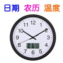 12英寸超静音钟表挂钟客厅带万年历日历的时尚家用石英钟免打孔