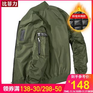 比菲力飞行员棉夹克男秋冬棒球服韩版潮军绿色加厚冬季外套夹棉款