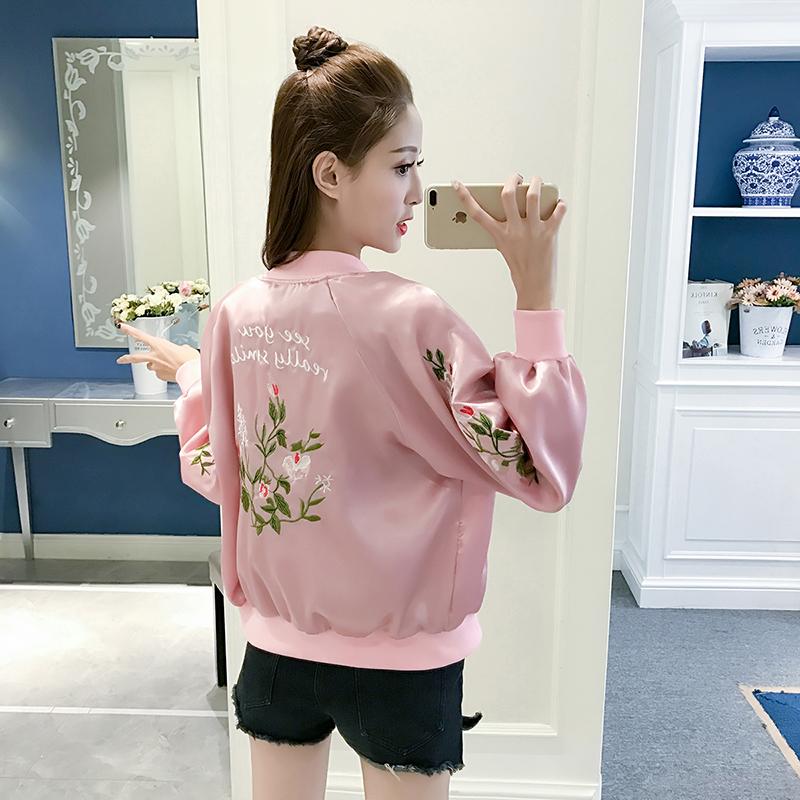 Jacket thin BF loose Satin Pink Embroidered Baseball Jacket Womens spring and autumn jacket short Korean student trend