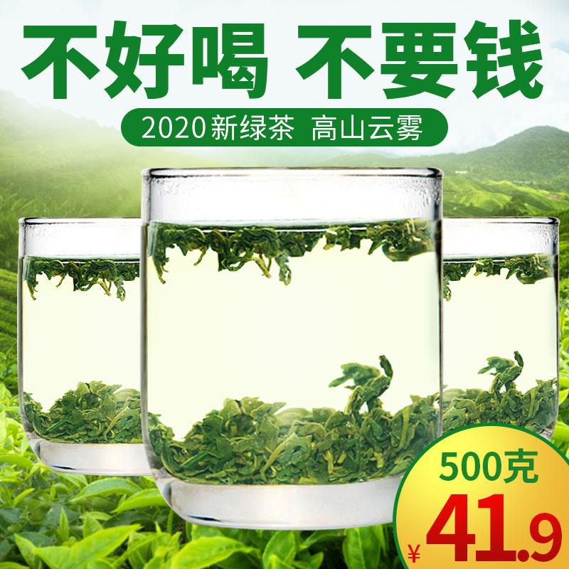 Чай зеленый Артикул 18585307973