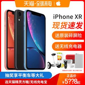 领10元券购买送无线充/原装碎屏险 12期分期 Apple/苹果 iPhone XR 4G全网通手机 苹果XSMAX  6Puls 8 xs iPhonexr