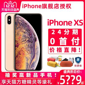 【爆款/价保】24 apple /苹果手机