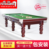 Package Installation Billiards table Standard Adult Household commercial ball room black eight American drop bag billiard Table Home