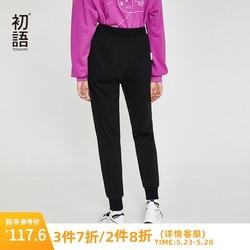 初语2020夏装休闲bf运动裤子女时尚韩版束脚刺绣哈伦裤纯棉卫裤潮