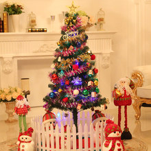 Christmas tree decoration household 1.5m 60cm small simulation tree Mini desktop decoration package