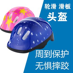 儿童安全帽送男生女生小孩夏季透气卡通可爱防摔自行车电动摩托车