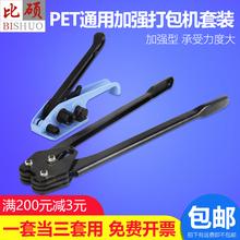 PETプラスチック結束材ホルダクリッププライヤーをパッケージクランプテンショナーをパッケージ化咬合バックル装置とパッケージストラップ普通鋼を強化する1206/1606/1608/1910モデルは
