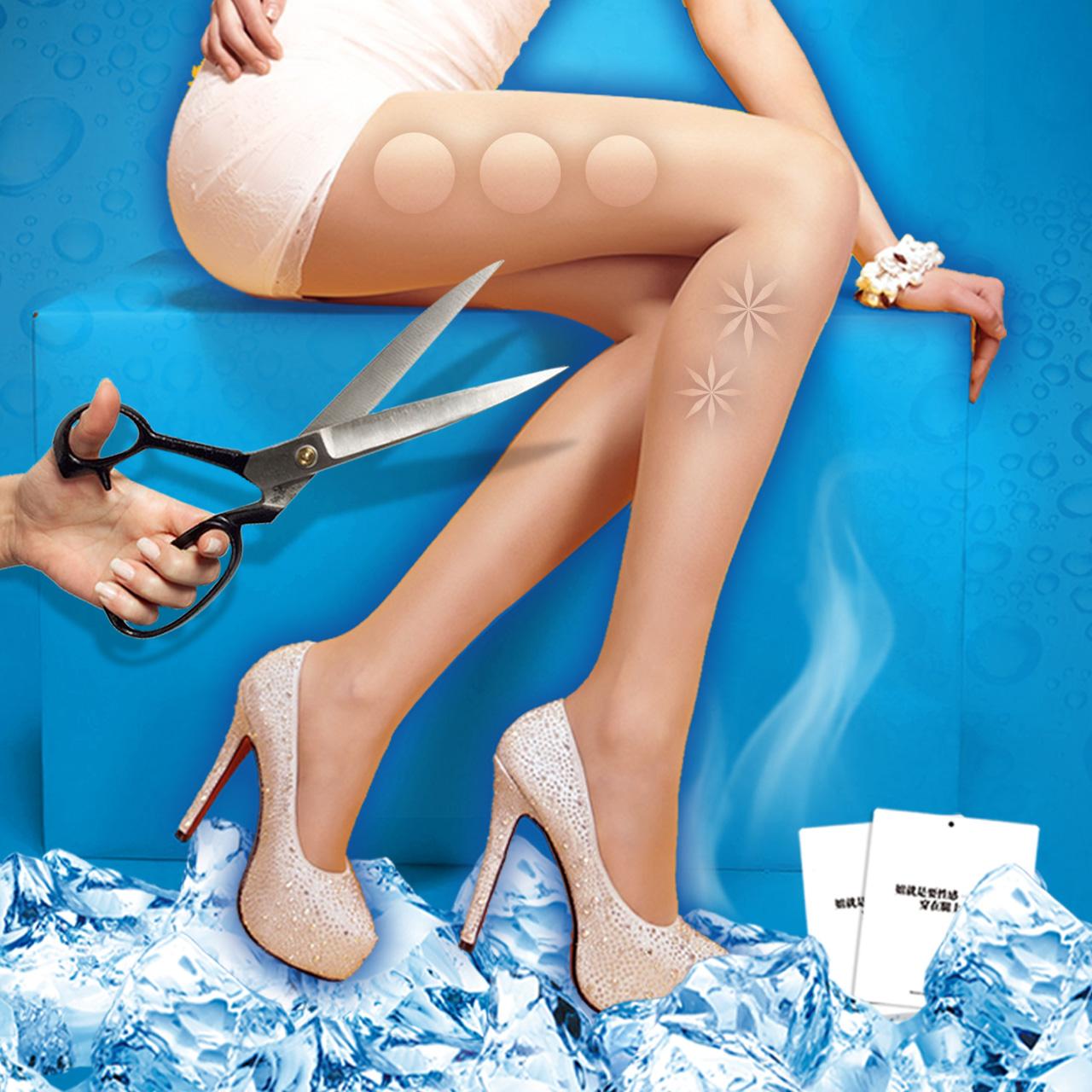 絲襪女薄款防勾絲超薄隱形夏季肉色超薄性感情趣長筒透明打底褲