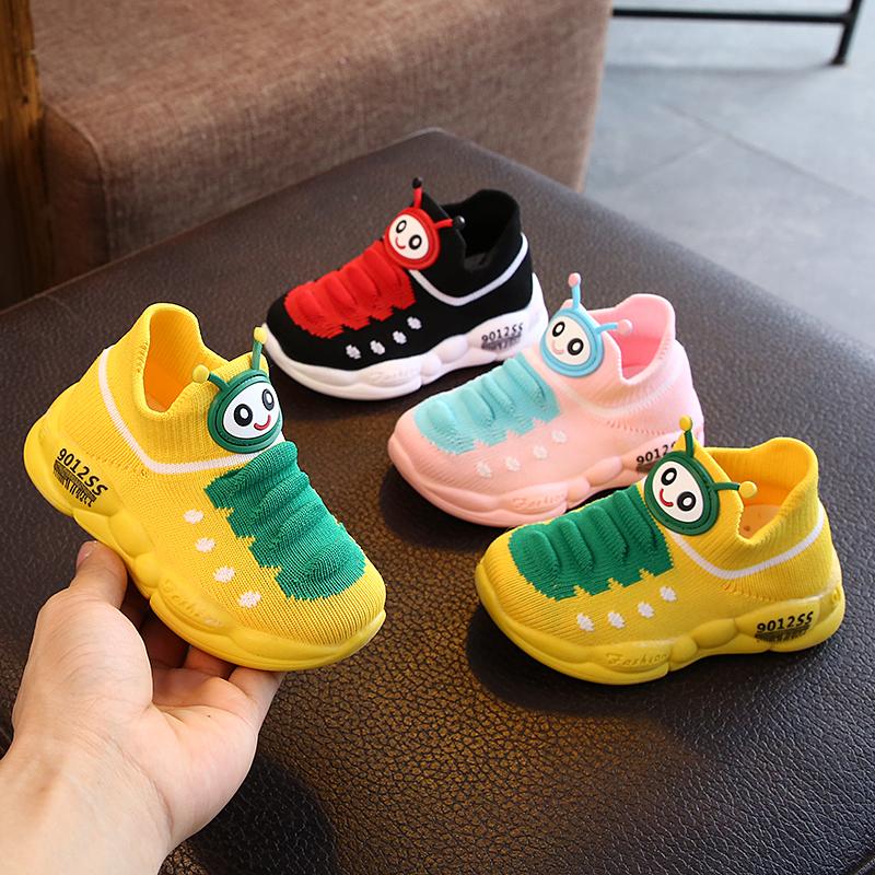 春秋季毛毛虫女宝宝运动鞋子婴儿童学步男女童潮鞋1-3岁2网面小童
