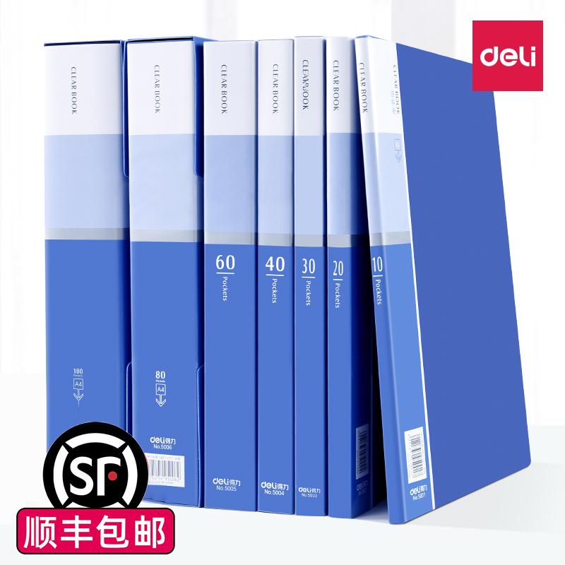 Книги о коллекционировании мебели Артикул 13022395649