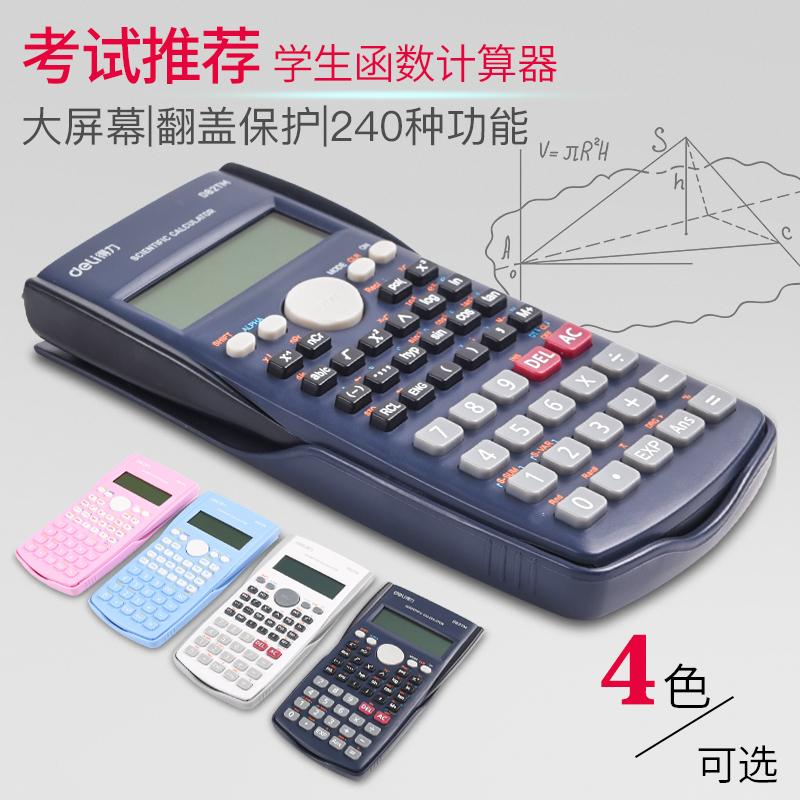 Калькуляторы Артикул 594041912009