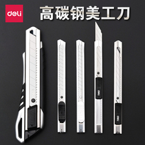 Powerful art knife large wallpaper knife stainless steel metal heavy duty multi-purpose cutting blade trumpet knife wallpaper