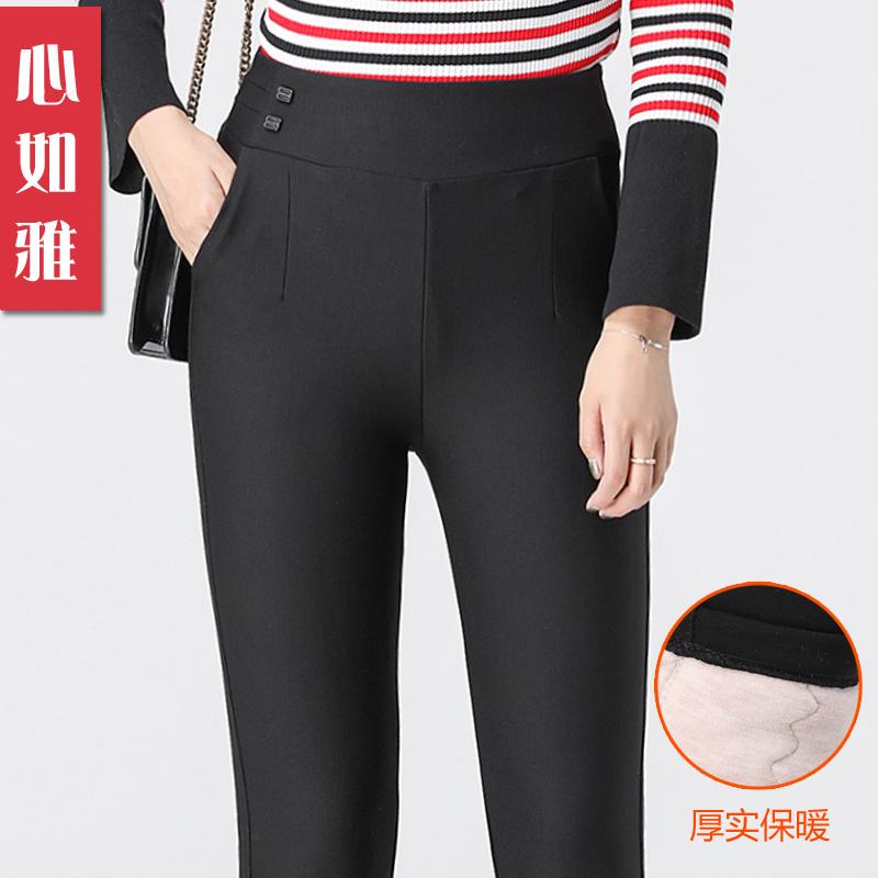 心如雅冬季新款加绒加厚打底裤高腰外穿大码保暖裤松紧腰女士棉裤